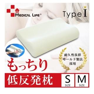 低反発枕(枕)