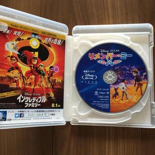 Disney - 新品未再生★リメンバーミーBlu-ray