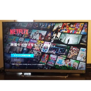 トウシバ(東芝)の50インチ 4K液晶 REGZA 50M510X(テレビ)