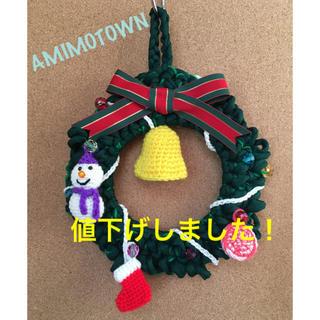 【再出品】クリスマスリース(インテリア雑貨)