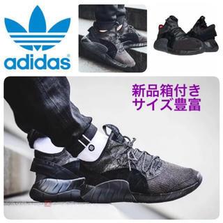 アディダス(adidas)の24.5  定価22646円 アディダス オリジナルス チューブラー スニーカー(スニーカー)