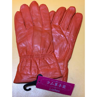 🧡⛄️🧤 ラム革手袋   新品(手袋)