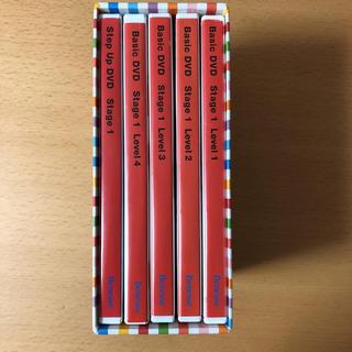ワールドワイドキッズ  ステージ1 DVD world wide kids