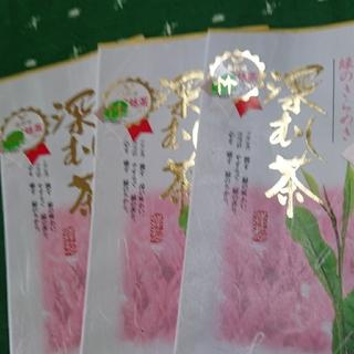 品評会   出品茶 100㌘3袋  静岡県産(茶)
