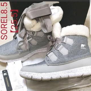 ソレル(SOREL)のソレル/SOREL/SOREL8.5【25.5】(ブーツ)
