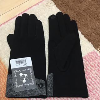 大人用  手袋(手袋)
