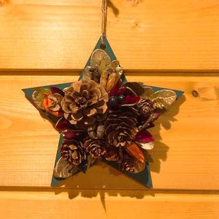 【クリスマス特別価格】☆クリスマス スターオーナメント☆(インテリア雑貨)