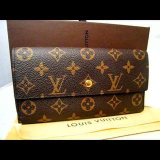 ルイヴィトン(LOUIS VUITTON)の超美品 ルイヴィトン ポルトフォイユ インターナショナル(財布)