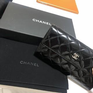 シャネル(CHANEL)の【箱カード袋付】CHANEL 長財布(財布)