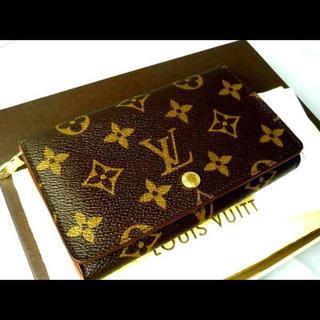 ルイヴィトン(LOUIS VUITTON)の美品 ルイヴィトン ポルトモネ  ピエトレゾール(財布)