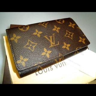 ルイヴィトン(LOUIS VUITTON)の良品ルイヴィトン  ポルトモネ  ピエトレゾール(財布)
