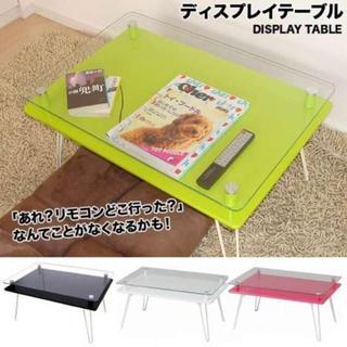 収納スペース付き ディスプレイテーブル(ローテーブル)