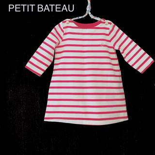プチバトー(PETIT BATEAU)のプチバトー  ボーダーワンピース 6m / 67cm  ピンク 女の子 60(ワンピース)