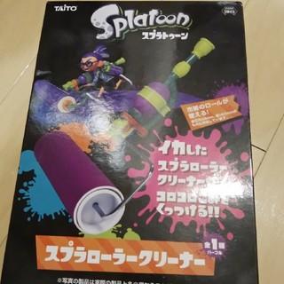 ニンテンドースイッチ(Nintendo Switch)のスプラトゥーン スプラローラーのコロコロテープ(ゲームキャラクター)