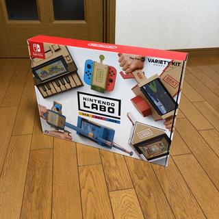 ニンテンドースイッチ(Nintendo Switch)の【新品】NINTENDO LABO toycon01 ニンテンドーラボ(家庭用ゲームソフト)