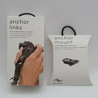 peak design anchor links とmount と おまけ(その他)