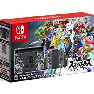 Nintendo Switch - クリスマス用ラッピング可!Nintendo Switch