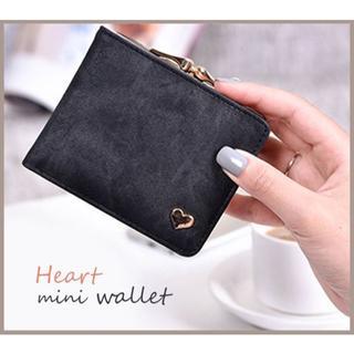 【Xmasセール】二つ折り財布 レディース ハート ワンポイント ブラック 黒(財布)