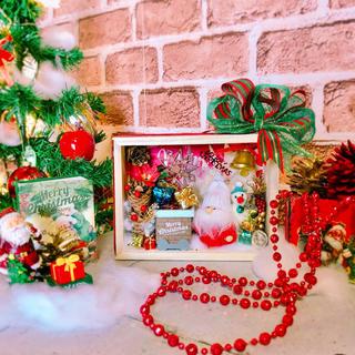 クリスマス小箱(インテリア雑貨)