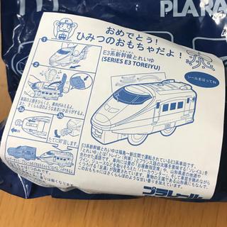 マクドナルド(マクドナルド)のひみつのおもちゃ プラレール マクドナルド(電車のおもちゃ/車)