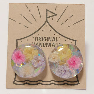 【最終価格】colorful flower × hologram pierce(ピアス)
