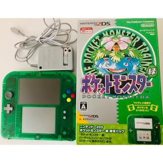 ニンテンドー2DS(ニンテンドー2DS)の任天堂 ニンテンドー 限定2DS 美品 ポケモン 緑 本体+ソフト22種類(携帯用ゲーム本体)