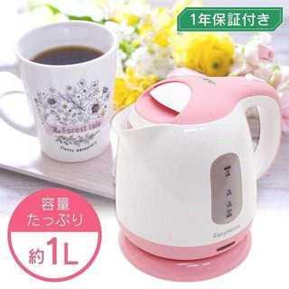 【ラクマ最安値】☆電気ケトルヒロコーポレーション ピンク 1L(電気ケトル)
