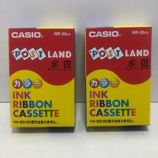 カシオ(CASIO)のカシオ(CASIO)ポストランド インクリボン カラー NR-30CR(その他)