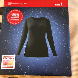 ユニクロ(UNIQLO)の黒。超極暖ウルトラウォームクールネック(アンダーシャツ/防寒インナー)