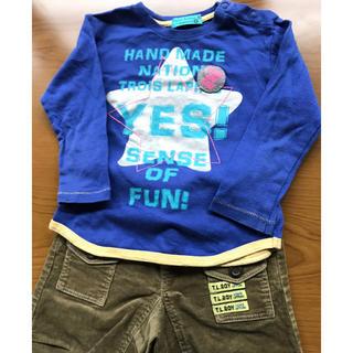 ニットプランナー(KP)のTrois Lapins ロンT パンツ セット 90(Tシャツ/カットソー)