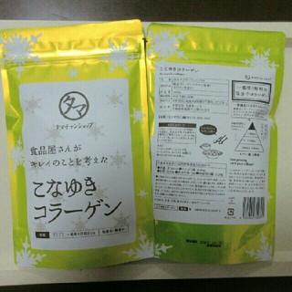 こなゆきコラーゲン 2袋セット(コラーゲン)