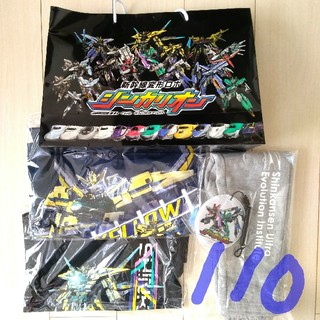 シンカリオン 福袋フルセット 110(Tシャツ/カットソー)