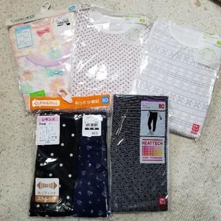 ユニクロ(UNIQLO)の☆新品未使用☆80 肌着 タイツ レギンス 7枚セット(Tシャツ)