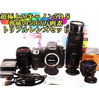 ★超極上★キャノン Canon 5DS トリプルレンズセット(デジタル一眼)