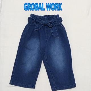 GLOBAL WORK - 値下げ!キッズ GROBAL WORK デニムパンツ S