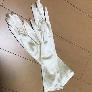 ウェディンググローブ(手袋)