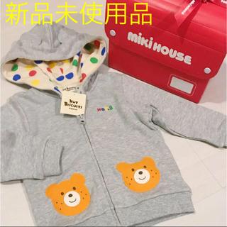 ミキハウス(mikihouse)のミキハウスパーカー新品タグ付き90サイズ(ジャケット/上着)