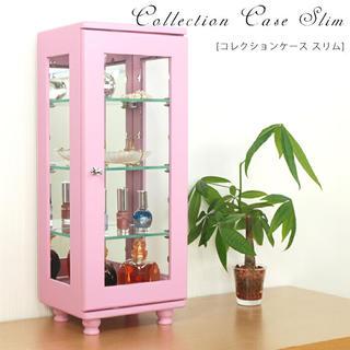 コレクションケース ピンク(小物入れ)
