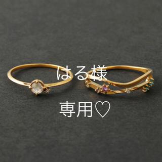 エテ(ete)のete♡クリスマス限定2連リング(リング(指輪))