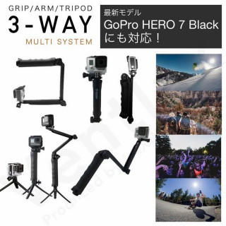 98 GoPro 3Way 自撮り棒 軽量 ラバーグリップ アングル調整可能(その他)