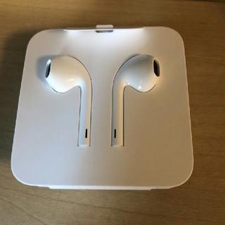 アイフォーン(iPhone)のApple iPhoneイヤホン(ヘッドフォン/イヤフォン)