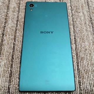 ソニー(SONY)のSONY XPERIA Z5(SIMロック解除済)(スマートフォン本体)