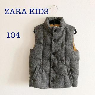 ザラキッズ(ZARA KIDS)の新品タグ付 ZARA ダウンベスト 104(ジャケット/上着)