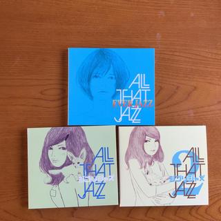 CD ジブリジャズ1&2 エヴァージャズ(ジャズ)