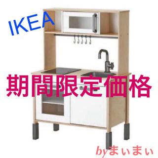 IKEA - ⭐︎IKEA⭐︎  DUKTIG おままごとキッチン 新品