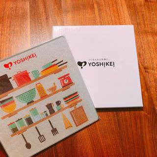 YOSHIKEI【ヨシケイ】ガラスキッチンプレート 鍋敷き カッティングボード(キッチン小物)