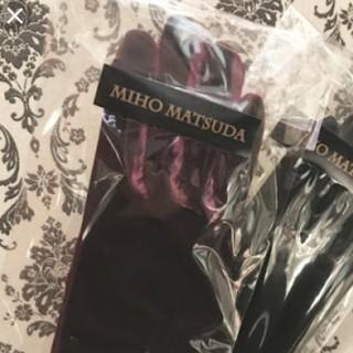 ノベルティ手袋 MIHO MATSUDA(手袋)