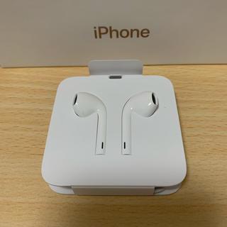 アイフォーン(iPhone)のiPhone 純正 イヤホン 正規品 新品(ヘッドフォン/イヤフォン)