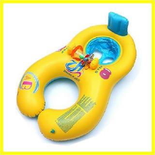 赤ちゃんも安心! 親子うきわ 2人用 タンデムリング ボート プール ベビー(その他)