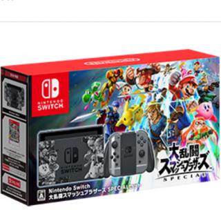 Nintendo Switch - switch スマブラセット 即発送可